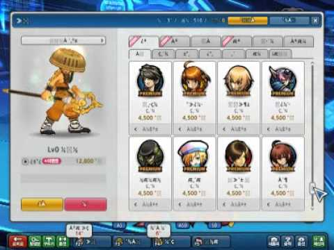 Lost Saga Korea Hero Scroll