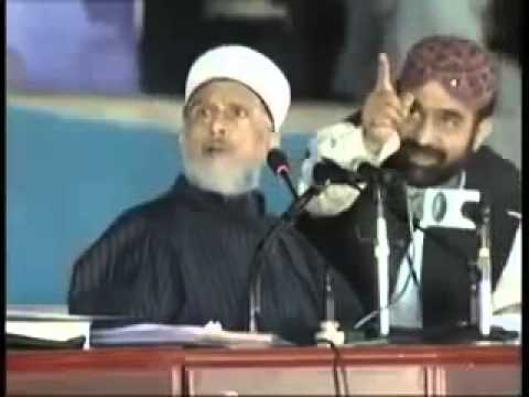 Allah showed name of Prophet Muhammad(PBUH) during speech of Tahir ul Qadri on Topic Ism e Muhammad