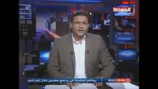 "getlinkyoutube.com-""هكر سعودي بعد ان اختراق قناة المنار يعود ويخترق قناة المسيرة اليمنية اليوم ويضع شيلة لاهالي نجران"