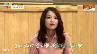 getlinkyoutube.com-남남북녀 시즌2 - 반해버린 이종수 하트 뿅뿅