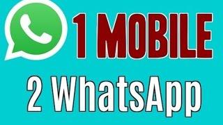 Ek mobile par 2 alag alag whatsapp kaise chalaye
