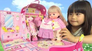 getlinkyoutube.com-メルちゃん ひろげてあそべるクローゼット なかよしパーツ おままごと おもちゃ Baby Doll Mellchan Closet Toy