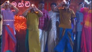 Diyawannawata Avurudu 2017 with TV Derana