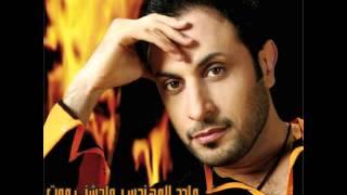 getlinkyoutube.com-Majid Almohandis Wa7ishni Moot ماجد المهندس واحشني موت