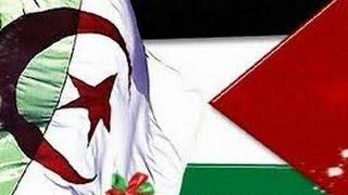 getlinkyoutube.com-استقبال المنتخب الفلسطيني في ارض الشهداء الجزائر