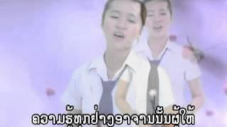 getlinkyoutube.com-ບຸນຄຸນຄູ ສທຄ Boun khoun khu
