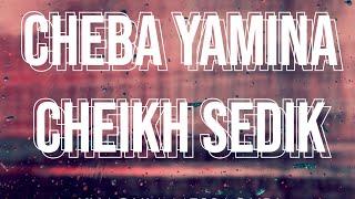 getlinkyoutube.com-Cheba Yamina et Cheikh Sedik - Louken Ya louken