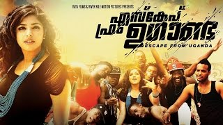 Escape From Uganda with English Subs | Malayalam Full Movie