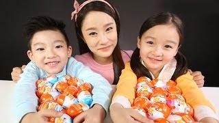 getlinkyoutube.com-캐리와 친구들이 함께하는 킨더조이 장난감 놀이 CarrieAndToys