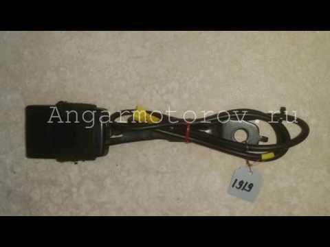Ответная часть ремня безопасности Mercedes W204 C-class a2118602169 2118602169