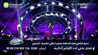 Arab Idol - الأداء - فرح يوسف - يا بدع الورد