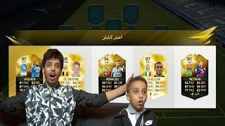فيفا16 درافت مع انس | FIFA 16 FUT DRAFT