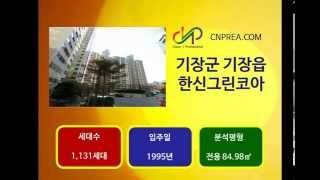 getlinkyoutube.com-[경제강의] 2014년 부산 아파트 시장 동향과 전망