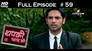 Thapki Pyar Ki - 31st July 2015 - थपकी प्यार की - Full Episode (HD)