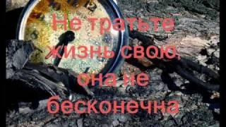getlinkyoutube.com-Не тратьте жизнь свою на тех, кто Вас не ценит