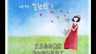 getlinkyoutube.com-不是已說過嗎 (粵語歌詞) 申秀珍 Yozoh 《家人之間為何這樣OST》