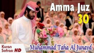 getlinkyoutube.com-Muhammad Taha Al Junaid -  Full Juz Amma New..