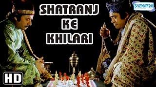 Shatranj Ke Khilari {HD} Satyajit Ray - Sanjeev Kumar - Shabana Azmi Hindi Film (With Eng Subtitles) width=