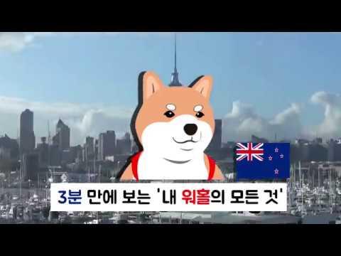 제7회 공모전 영상부문 장려상 수상작5