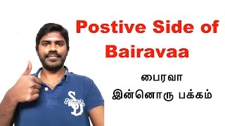 getlinkyoutube.com-Positive side of Bairavaa movie 👍