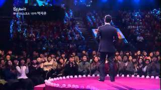 getlinkyoutube.com-Speech - 강연 100℃ 박지우 EP30