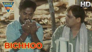 Bichhoo Hindi Movie|| Venu Madhav, Mohan Comedy Scene || Nitin, Neha || Eagle Hindi Movies