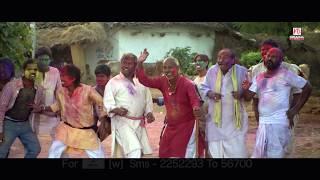 getlinkyoutube.com-bajrang bali bajrang bali full holi song (nirahua hindustani)