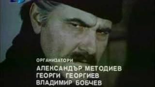 getlinkyoutube.com-кап.Петко Войвода-песента от филма