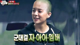 getlinkyoutube.com-[HOT] Real Men 진짜 사나이 - Henry advice Amber for army life 엠버&헨리 군생활 조언짤 20150118