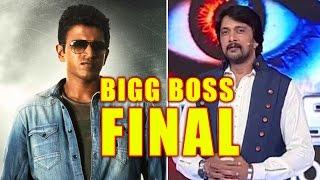 getlinkyoutube.com-Bigg Boss 3 Kannada | Puneet Rajkumar To Share Bigg Boss Stage With Kiccha Sudeep?