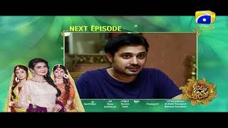 Hina Ki Khushboo Episode 31 Teaser | Har Pal Geo
