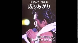 "getlinkyoutube.com-【超貴重!!】矢沢永吉が語る""成り上がり""話???!!"