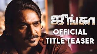 Junga - Official Title Teaser | Vijay Sethupathi's Gangster Character Revealed | TK 784