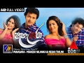 Pahasara - Theme Song - Mahesh Nilanka & Nelka Thilini   Official Music Video   MEntertainments