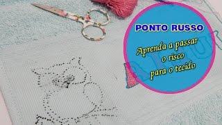 getlinkyoutube.com-PONTO RUSSO Como passar o risco para o tecido por Jackeline Jor - VÍDEO 7