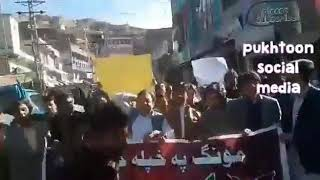 #Swat Protests against Pak Army after a Child's Death | Pakhtoon social media width=