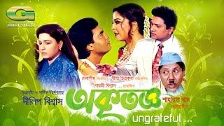 getlinkyoutube.com-Okitoggo | Full Movie | Shabana | Ilias Kanchan | Diti | A T M Shamsuzzaman