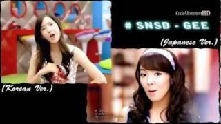getlinkyoutube.com-少女時代-SNSD Gee (Korean Ver and Japanese Ver)