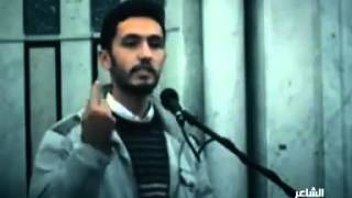 getlinkyoutube.com-شعر سوري