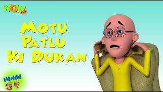 Motu Patlu Ki Dukan - Motu Patlu in Hindi WITH ENGLISH, SPANISH & FRENCH SUBTITLES