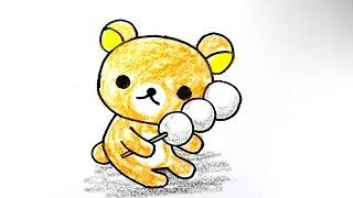 getlinkyoutube.com-How to draw  Bear  Rilakkuma  / 리락쿠마 그리기 / cute kawaii  かわいい 可愛  / 손그림  귀여운 예쁜 그림 그리는 법 /  リラックマ