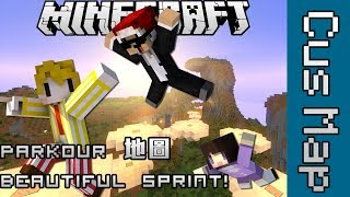 getlinkyoutube.com-MineCraft : CusMap ParkOur地圖 - Beautiful Sprint! w/ 秋本&筱崎