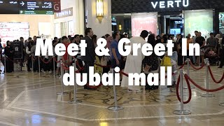 Meet & greet In dubai Mall - احلى لقى مع احلى ناس