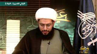 Sunni converts to Shia Islam - Explains Why! - The True Islam