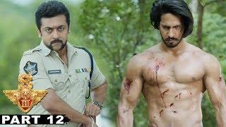 S3 (Yamudu 3) Full Telugu Movie Part 12    Suriya , Anushka Shetty, Shruti Haasan