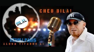 getlinkyoutube.com-Cheb Bilal - Nedik Paris