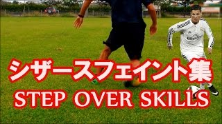 "getlinkyoutube.com-またぐ!【シザースフェイント集】 ""STEP OVER COMPILATION"" Learn Football Basic Skill Variations"