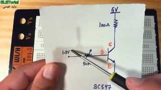 getlinkyoutube.com-دورة الالكترونيات العملية :: 61- الترانزستور وطريقه عمله