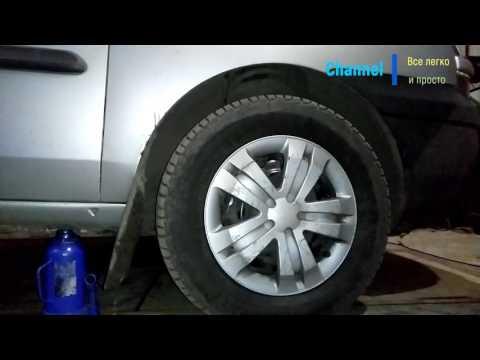 Как поднять передок в Fiat Doblo? Да легко!