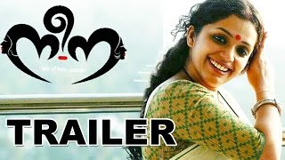 getlinkyoutube.com-Nee-Na Malayalam Movie Official Trailer With Eng/ Subtitles || Lal Jose|Vijay Babu| Deepthi Sati